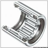NPB BA-146-ZOH Needle Bearings-Drawn Cup